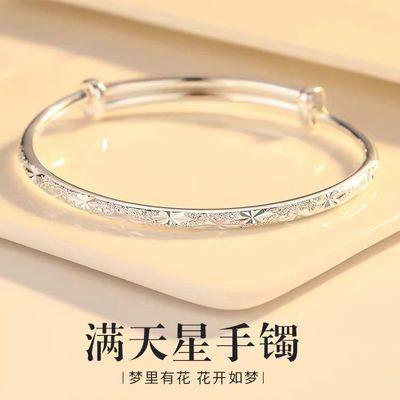 官方正品手镯女s999纯银三生三世年轻时尚款送女朋友长辈节日礼物