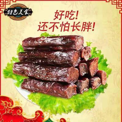 牛肉干瘦肉批发价半干包头怀旧长条颗粒整箱散装真空独立包装美式