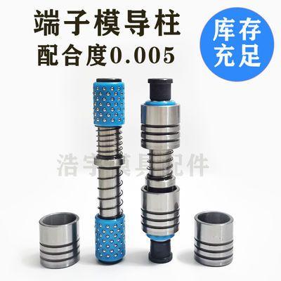 精密模具配件 A-TRP端子模滚珠导柱组件十字内导柱导套端子模导柱