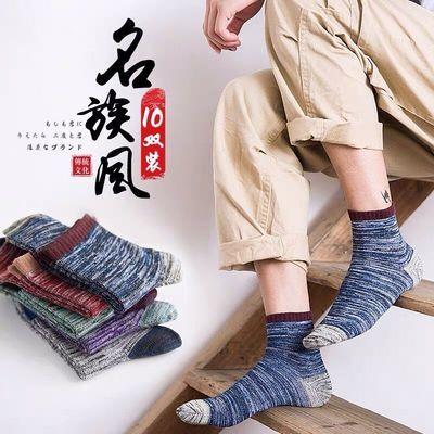 【臭脚包退】10双秋冬款袜子男士中筒袜防臭运动篮球袜中筒袜