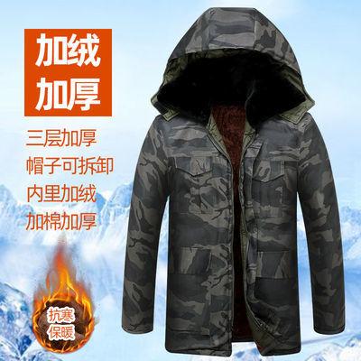 冬季棉袄棉新款衣迷彩服加绒加厚男大衣冷库劳保棉服外套防寒保暖