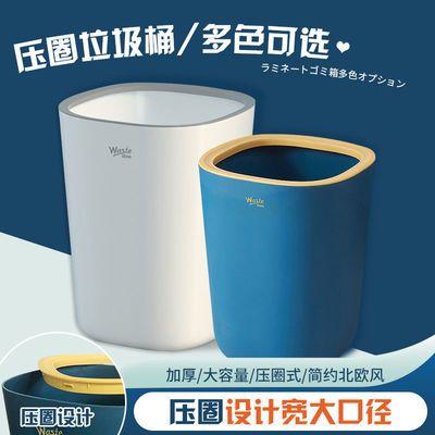 垃圾桶大号压圈家用客厅办公卧室卫生间厕所厨房防水防臭压盖纸篓