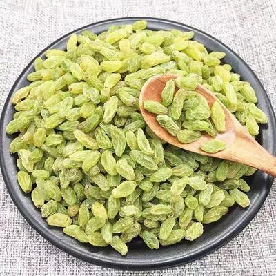 【果之巅】新品商用小颗粒绿小珍珠小葡萄干奶茶店零食中粒葡萄干