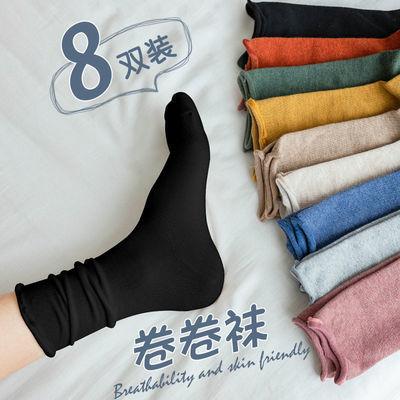 南极人堆堆袜女中筒袜秋冬季卷边月子袜ins潮纯色日系学生袜长筒