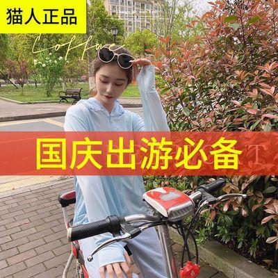 正品猫人防晒衣女新款夏季冰丝外套女防紫外线韩版宽松长袖防晒服