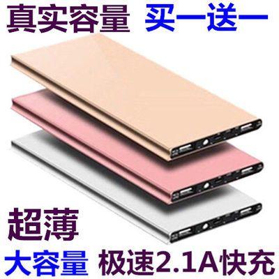 大容量充电宝超薄可爱快充华为苹果vivoppo安卓手机通用10000毫安