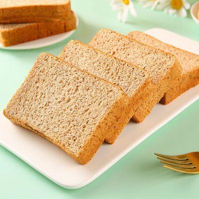 黑麦全麦面包粗粮健身早餐代餐饱腹吐司脂肪面包片高膳食食品