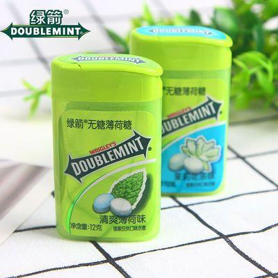93287/绿箭无糖薄荷糖2盒40粒润喉口气清新口含片接吻糖果益达口香糖