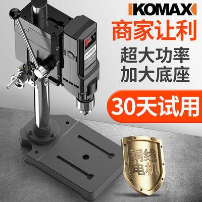 科麦斯台钻小型220V工业级钻床微型迷你家用多功能钻孔机高精度