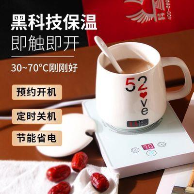 暖暖杯55度恒温杯陶瓷加热暖杯垫热牛奶神器恒温杯垫保温垫礼品