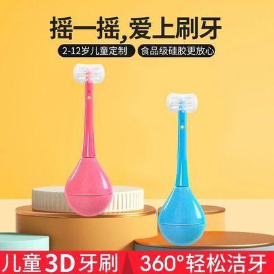 儿童牙刷3D不倒翁2-12岁宝宝儿童牙刷食品级硅胶软毛口腔清洁神器