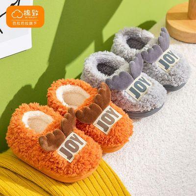 91544/巴拉巴拉旗下棉致儿童棉鞋男童女童包跟保暖居家防滑婴儿学步棉鞋
