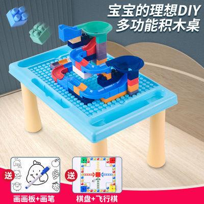 儿童大颗粒通用积木桌多功能玩具桌宝宝拼装游戏桌椅套餐男孩女孩