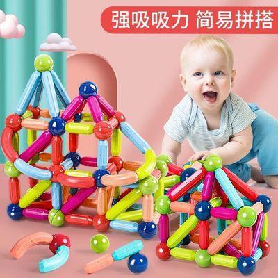 大颗粒磁力棒儿童拼装积木益智男孩女孩百变磁吸磁铁宝宝早教玩具