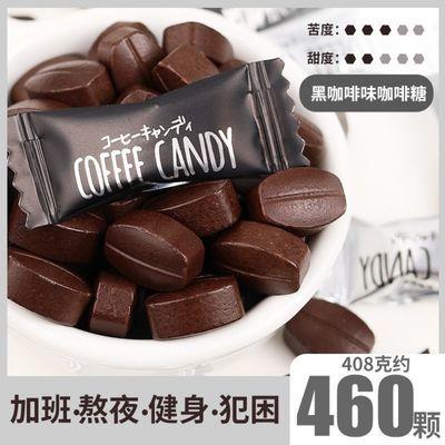 咖啡豆网红糖果随身携带提神零食