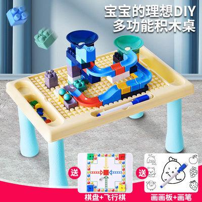儿童玩具小号积木桌拼插滑道画画飞行棋多功能游戏学习桌男孩女孩