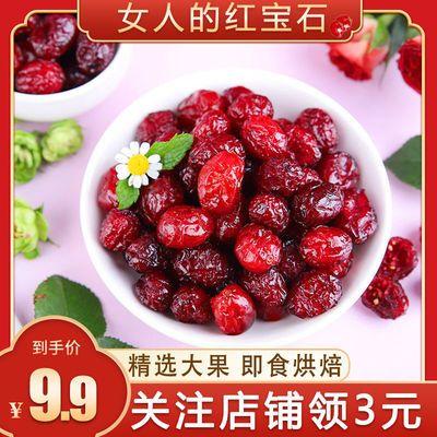 蜜小九蔓越莓干水果干牛轧糖雪花酥烘培原料孕妇零食100g小包装