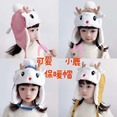 儿童中小童冬季毛线帽加绒加厚保暖可爱护耳防寒帽子绒圆球雷锋帽