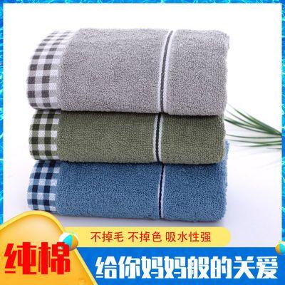 纯棉毛巾洗脸用全面洗澡吸水不掉毛儿童加厚面巾布批发成人家用