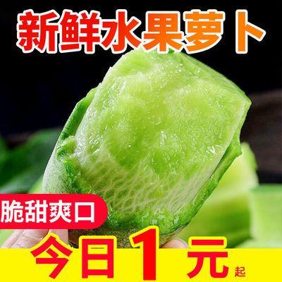 89879/【超低价】现拔新鲜水果萝卜脆甜沙窝萝卜新鲜蔬菜水果青萝卜生吃