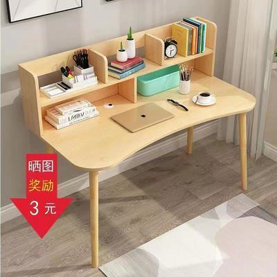 北欧电脑桌台式家用卧室书桌书架组合简易学习桌学生桌子椅子一套