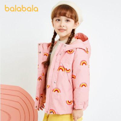巴拉巴拉女童羽绒服宝宝短款外套2021新款儿童加厚连帽洋气冬童装