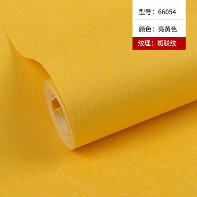 橘色浅米咖色黄色墙纸现代简约纯色素色北欧卧室书房客厅墙纸日式