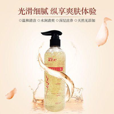 植芫氏净肤橄榄籽沐浴露420ml/瓶男女持久留香