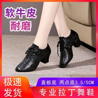 93235/真皮拉丁舞鞋成人跳舞鞋女士舞蹈鞋新款外穿中跟软底广场形体舞鞋