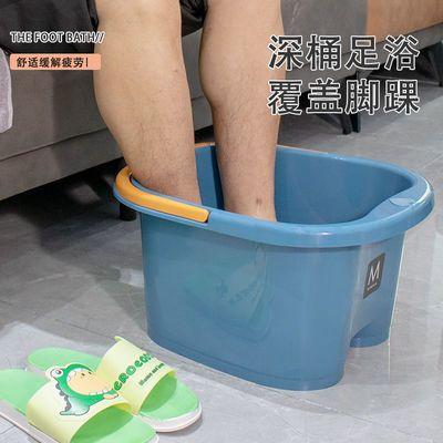 塑料带滚轮按摩泡脚盆家用带提手泡脚桶洗脚盆足浴盆保温洗脚桶