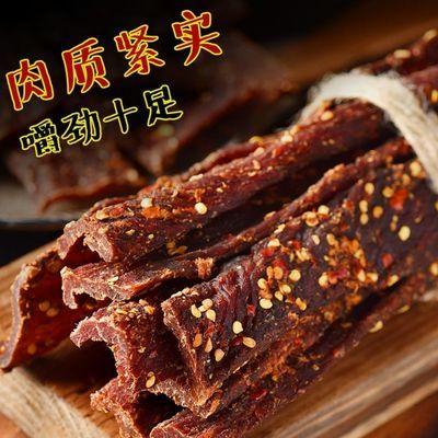 四川九寨沟手撕正宗牛肉干风味五香辣肉干内蒙古小零食网红小吃