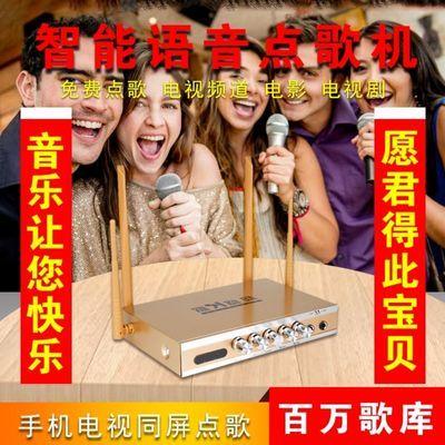 电视K歌网络音响功放KTV无线WIF网络语音在线点歌机顶盒播放器