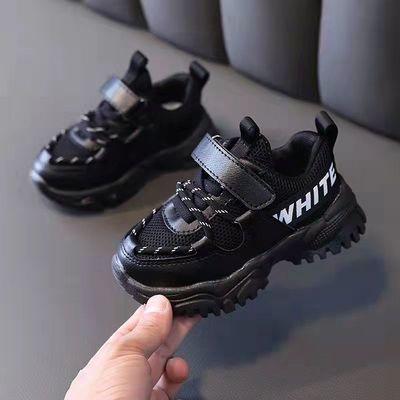 92974/女童老爹鞋子网面运动鞋春秋儿童鞋子2021新款男童鞋子宝宝休闲鞋【10月31日发完】