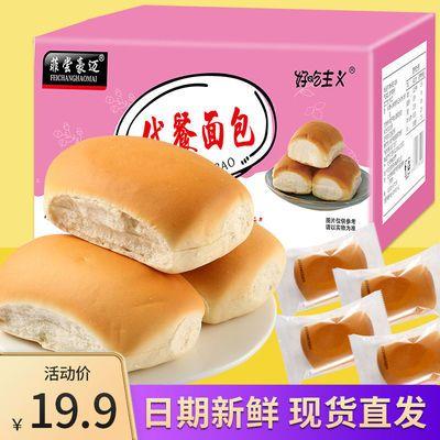面包夹心代餐面包传统零食老面包早餐饱腹奶酪夹心整箱小吃