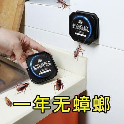 87987/蟑螂药强效无毒一窝端家用厨房无蟑神器强力灭蟑螂克星胶饵剂屋贴