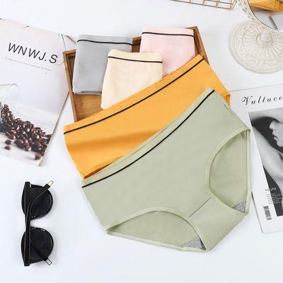 日系女士内裤女学生韩版中腰少女性感可爱大码中低腰三角裤头女