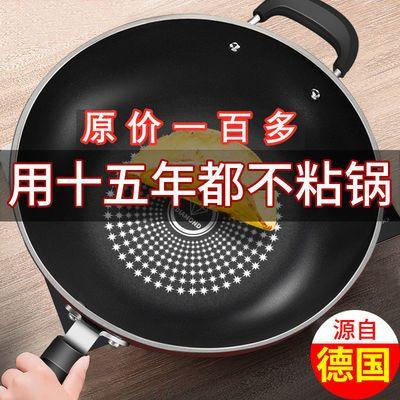 【德国不粘炒锅】炒菜锅不粘锅家用无油烟平底锅电磁炉燃气灶通用