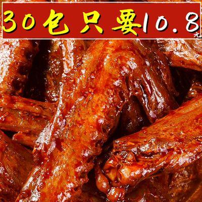 乡巴佬鸭翅香辣味麻辣味食品休闲零食卤味小吃网红湖南特产小吃