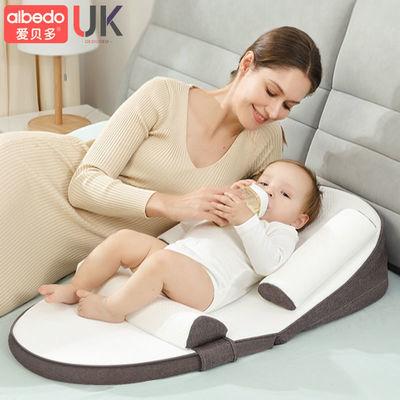 爱贝多婴儿防吐奶斜坡垫喂奶新生护脊椎防溢奶呛奶枕头宝宝床中床