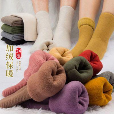 厚袜子女冬季加绒加厚女士长中筒筒雪地袜月子地板袜秋冬毛圈棉袜
