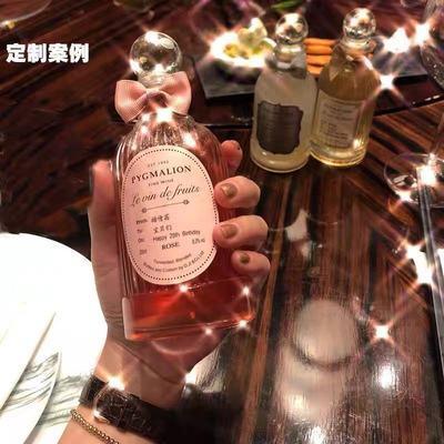 中秋酒晚餐酒微醺颜值酒果酒高颜值低度枇杷果酒女士精美礼盒装