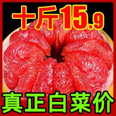 【爆甜30年老树】柚子红心柚子薄皮新鲜水果当季平和管溪红肉蜜柚