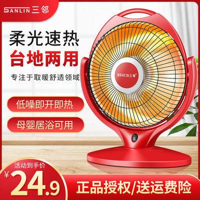 小太阳取暖家用暖风机取暖器宿舍暗光小花篮桌下台式速热节能烤炉