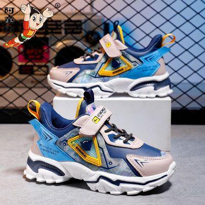 阿童木男童鞋秋冬季皮面儿童鞋皮面男童鞋子男童运动鞋儿童运动鞋