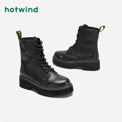 热风女靴冬季新款女士时尚马丁靴系带圆头黑色方根短靴女H95W0421