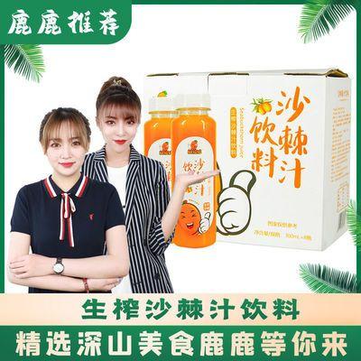 棘娃娃沙棘汁山西批发价正宗整箱正品礼盒装超高果汁含量榨取果汁