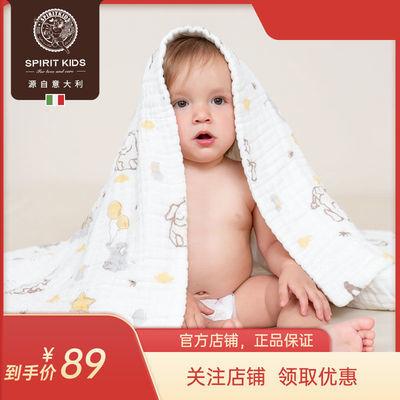 思博儿SK新生婴儿纱布浴巾夏季薄款超软纯棉洗澡吸水毛巾宝宝盖毯