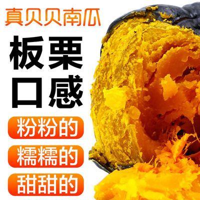 正宗板栗贝贝南瓜3斤/5斤粉糯香甜保粉保糯新鲜蔬菜孕妇宝宝辅食