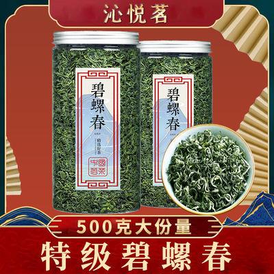 2021新茶春茶碧螺春云雾高山绿茶明前茶浓香型大份量500克罐装