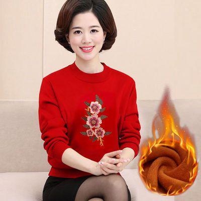 2021新款加绒妈妈毛衣针织衫中老年人女加厚保暖打底衫刺绣秋冬